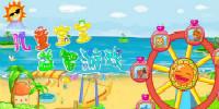 开发儿童智力的手机游戏合集