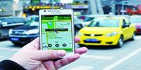 司機接單平臺app推薦