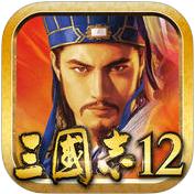三国志12安卓版中文版