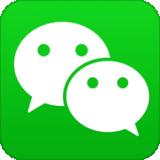 微信7.0.13