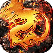 火龍傳奇1.85手游官網版