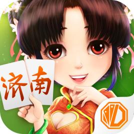 濟南震東棋牌2018正版官方版