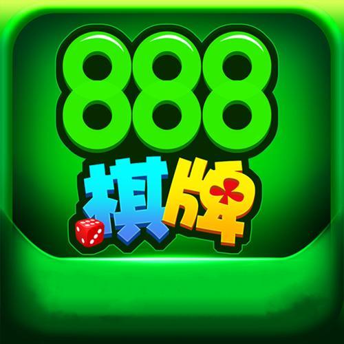 888棋牌金花老版本