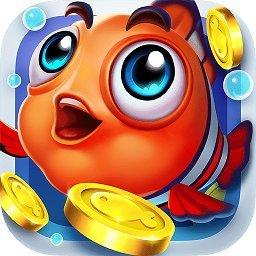 网络捕鱼游戏
