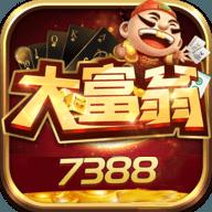 大富翁棋牌2021