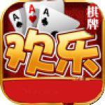 歡樂棋牌2.2.3