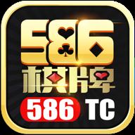 586tc棋牌官網版