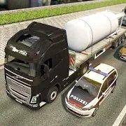 印尼移動重型卡車模擬器