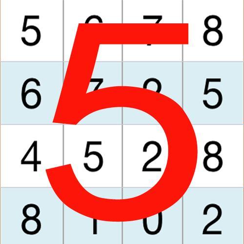 算局排列5奖表软件