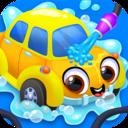 寶寶愛洗車