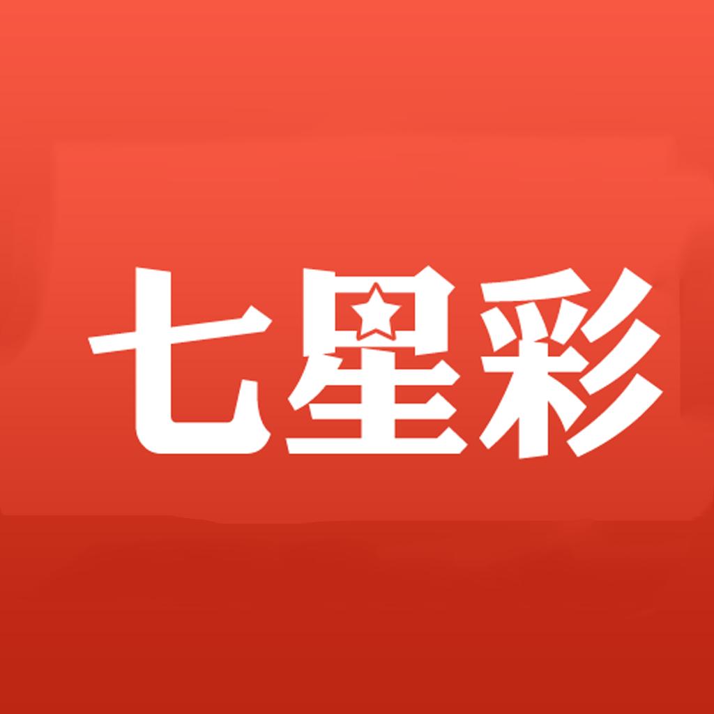 利民七星彩交流论坛