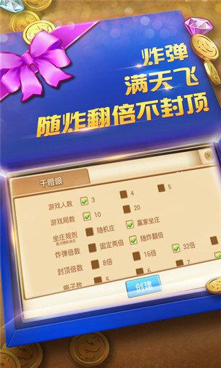 58葫蘆島棋牌