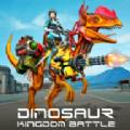 怪兽世界恐龙大战3D