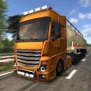 歐洲卡車進化