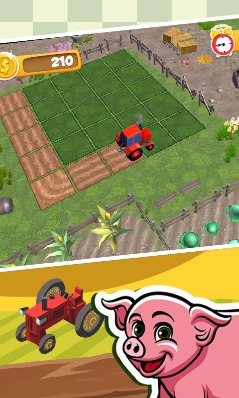 3D歡樂農場