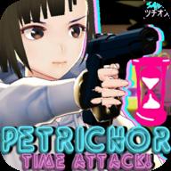 佩特里克時間攻擊無限金幣