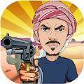 Saud Gun