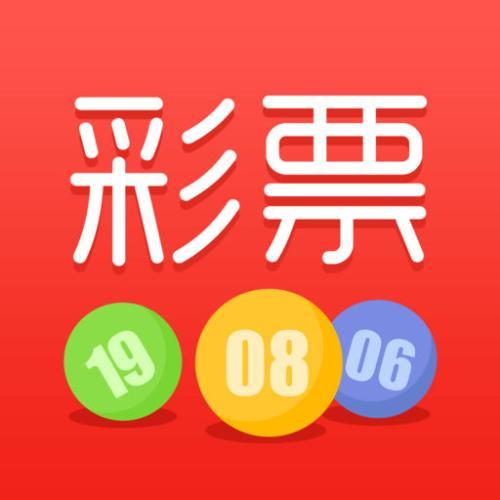 皇88彩票计划