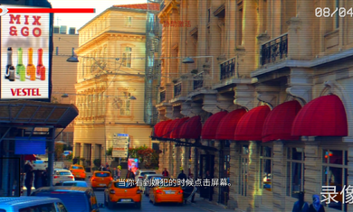 伊斯坦布尔的调查2天眼破解版