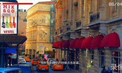 伊斯坦布尔的调查2天眼汉化版