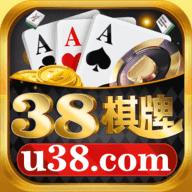 38棋牌app
