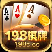198棋牌安卓版