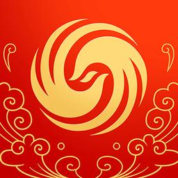 凤凰彩票官方版
