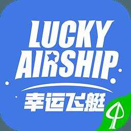 幸运飞艇皇家彩世界app