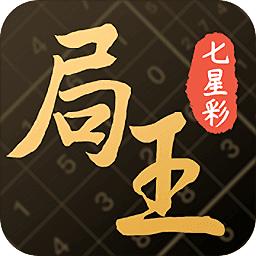 局王七星彩长条规律图2019