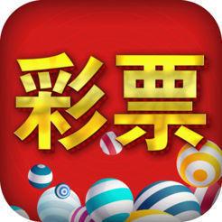 中华彩票手机版