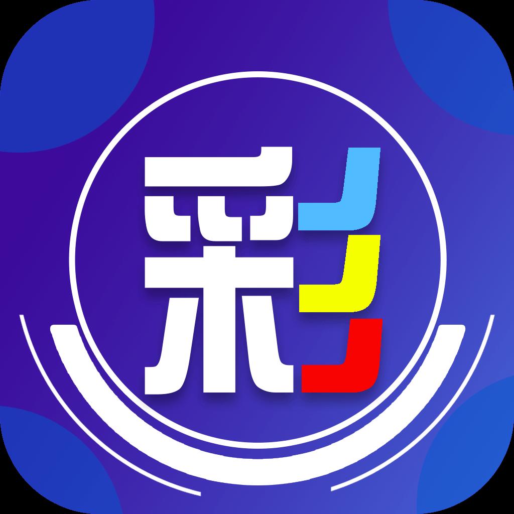 1997香港彩票旧版