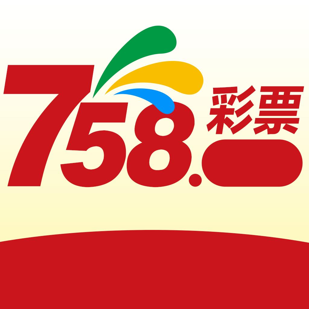 758彩官方版