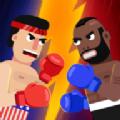 沙雕拳擊正式版