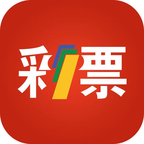 天天彩免费料大全944cc开码直播app