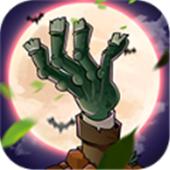 射击僵尸植物的进化战争