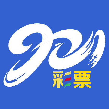 901彩票新版