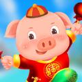 猪猪对对碰