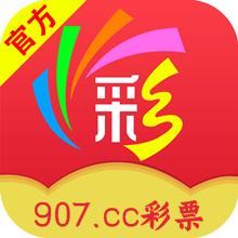 907.cc彩票app