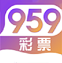 959彩票v1.0