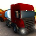 歐洲至尊卡車模擬器