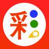 辉煌彩票官方版app