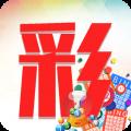 台湾福星彩app