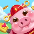 猪猪君要挺住赚钱版