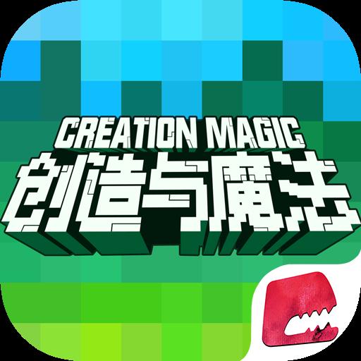 创造与魔法二周年联动版