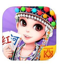 西元紅河棋牌正版