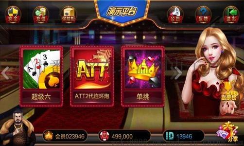 鑫乐电玩城27.78安卓版