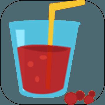 我愛喝果汁