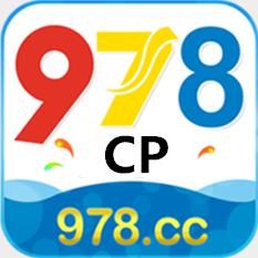 978cc彩票最新版