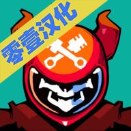 地獄騎士3中文版