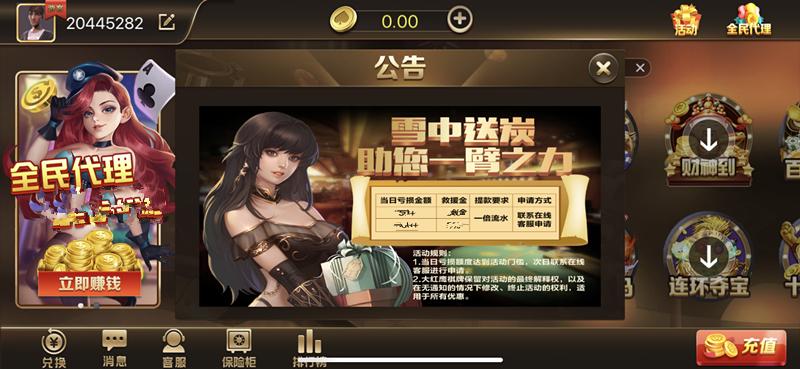 大紅鷹棋牌娛樂